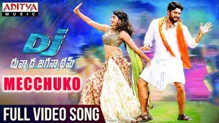 Duvvada Jagannadham Movie Mecchuko Full Video Song