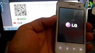 How To Factory Reset LG Optimus L3 E405 DualSim