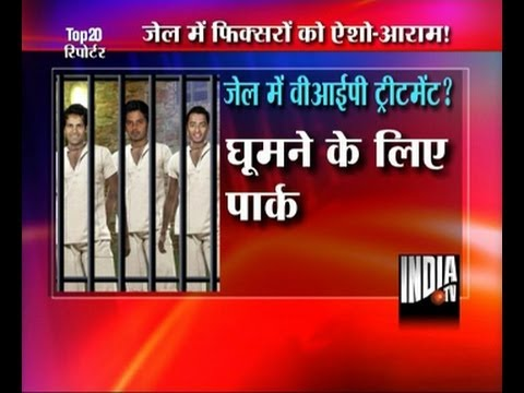 IPL spot-fixing: Sreesanth lodged in VIP cell of Tihar jail