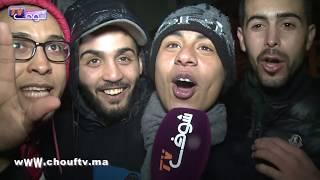 فيديو جد رائع..رغم الأمطار: شوفو فرحة الجماهير المغربية بعد تتويج المنتخب المغربي بالشان |