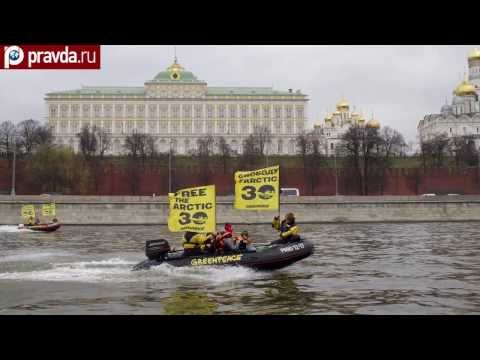 Greenpeace continues to attack Kremlin