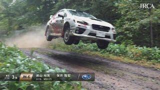 2015年 全日本ラリー選手権 第7戦 北海道