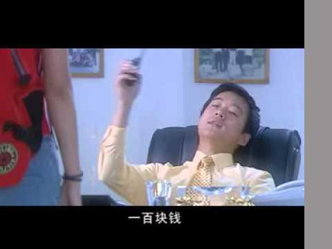 Xin dung quen em - Forget me not - Trung Quoc - Tap 1/23
