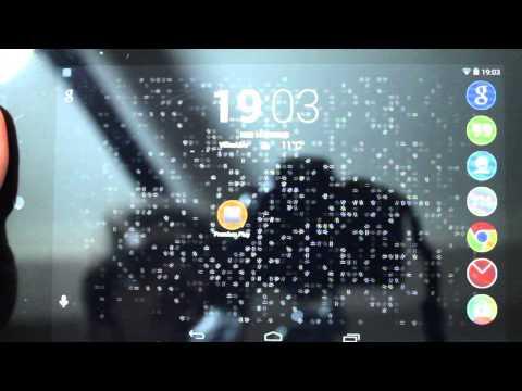 Come installare Mediaset Premium Play su Android - SuperNerd.it