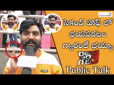 Raju Gari Gadhi 3 Movie Funny Public Talk | Raju Gaari Gadhi 3 | Omkar | Shreyas Media