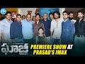 Ghazi Premiere Show At Prasads IMAX- Rana, Taapee Pannu..