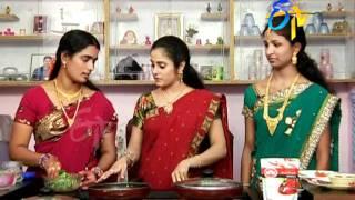 Menthi Kura Vadalu..