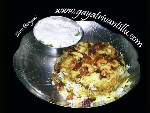 Dum Biriyani Part 1- దంబిరియాని మొదటి భాగం - Indian Recipes - గాయత్రి వంటిల్లు