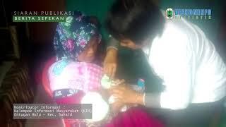 Informasi KIM Entugan Hulu Kecamatan Suhaid