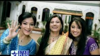 Star Utsav Serials List 2012