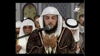 دعاء القنوت - الشيخ محمد العريفي -