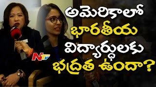 Is USA safe for Indian Students? | Exclusive with Rivier University Officers | Trump Acts