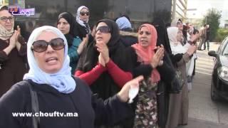 تلاميذ و أطر مدارس عبد الله فاتح غولن يحتجون بالدار البيضاء على قرار وزارة الداخلية |