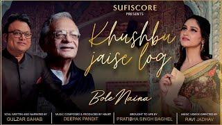 Khushbu Jaise Log Pratibha Singh Baghel (Sufiscore) Video HD Download New Video HD