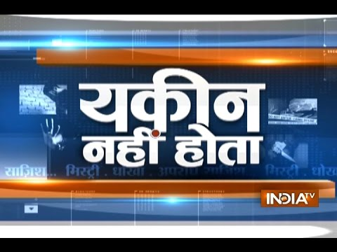 Yakeen Nahi Hota: Man who use chopper for killing people in Maharashtra