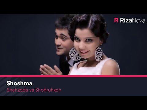 Клипы Шахзода ва Шохруххон - Шошма смотреть клипы
