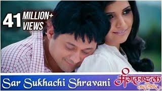 Sar Sukhachi Shravani Romantic Song Mangalashtak Once