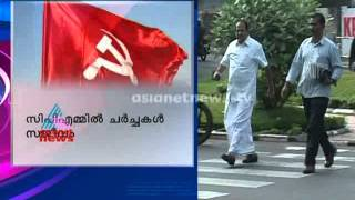 Asianet News 22-07-14 Latest News 22nd July 2014