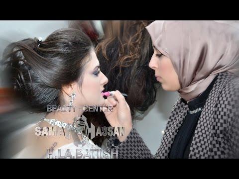 samah hasan : my new make-up show … i hope you like it