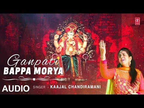 Ganpati Bappa Morya I Ganesh Bhajan I KAAJAL CHANDIRAMANI I Full Audio Song