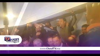بالفيديو..شوفو فرحة الرجاويين بعد إسقاط حسبان   |   بــووز