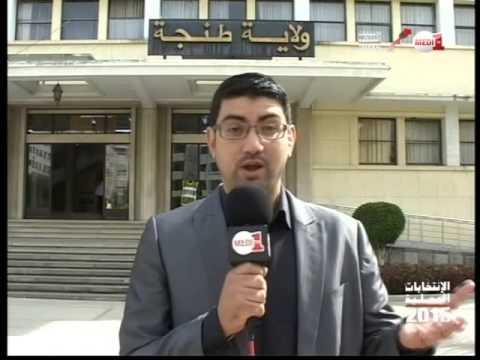 أجواء انطلاق عملية التصويت في انتخابات 04 شتنبر بطنجة