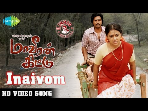 Inaivom Song From Maaveeran Kittu
