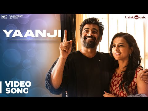 Vikram Vedha - Yaanji Video Song