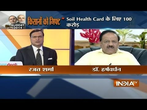 Health Minister Dr. Harsh Vardhan speaks with India TV exclusively on Budget