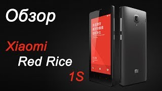 Xiaomi Red Rice 1S. Полный обзор