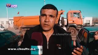 تفاصيل مثيرة عن حادث التدافع بإحدى بوابات المعبر الحدودي المؤدي لمدينة مليلية المحتلة |