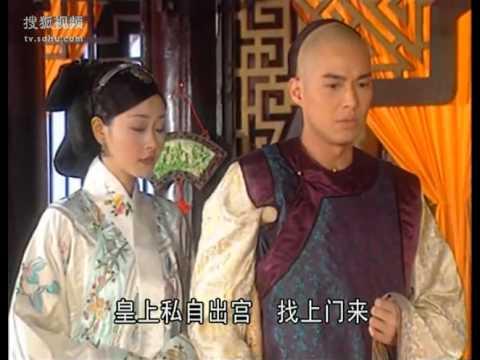 Công chúa Hoài Ngọc 21 (Tiếng Hoa)
