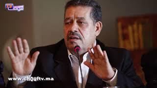 حميد شباط أمام القضاء سنة 2018 |