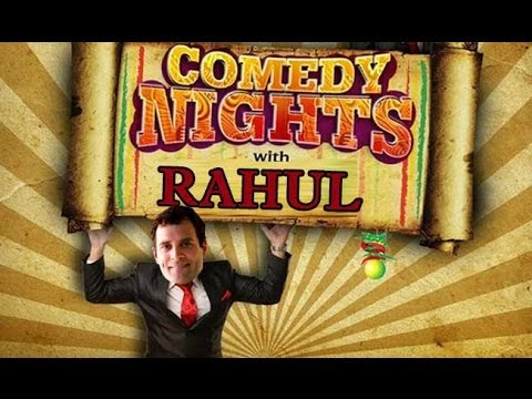 Comedy nights with Rahul Gandhi - Funny speeches
