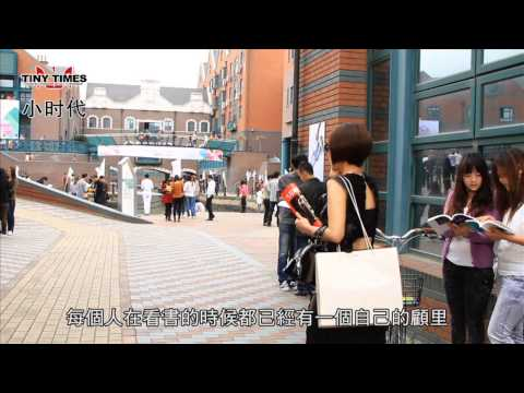 Tiny Times 小时代 Making Of #1 - Opens 15 Aug in Singapore