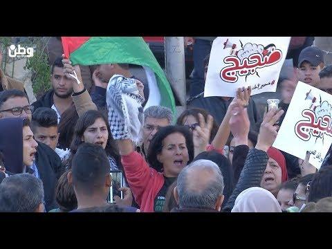 """""""ضجيج"""" فلسطين لقض مضاجع نتنياهو وترمب"""