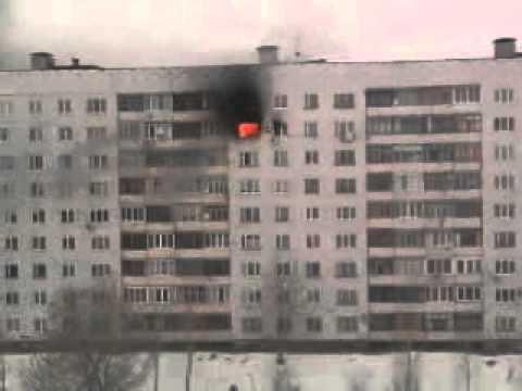 Новокуйбышевск 2012.Пожар на улице