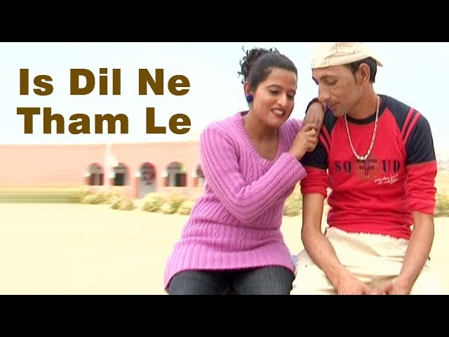 Is Dil Ne Tham Le - Latest Haryanvi Hit Song | Original Video | Ke Khake Jammi Thi