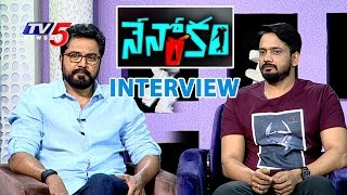 Sarath Kumar and Sairam Shankar Exclusive Interview on Nenorakam Movie