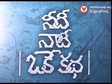 Needhi-Naadhi-Oke-Kadha-Telugu-Movie-Success-Meet----iQlik-Movies
