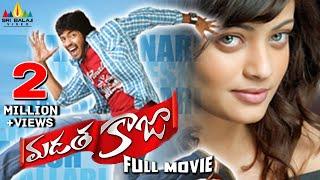 Madatha Kaaja Telugu Full Length Movie| Allari Naresh