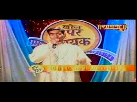 TV Channel Bhaktigeet by Girish Dhunde