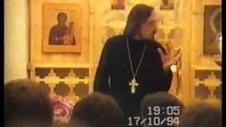о. Георгій Чистяков - Між рядками Нового Заповіту.