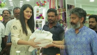 Watch Anushka Shetty And SS Rajamouli Launches Krishna Gari Battala Kottu