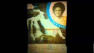 """Hirut Bekele - Libe Lib Asataw """"ለቤ ልብ አሳጣው"""" (Amharic)"""