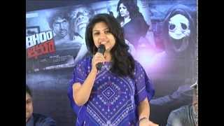 Bhoo-Movie-Press-Meet-Video---Supriya-Aysola--Dhanraj