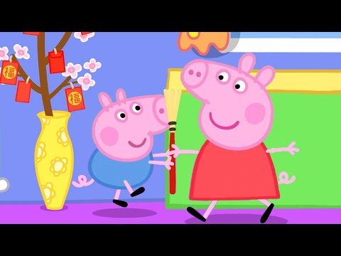 Peppa Pig Full Episodes   Season 8   Compilation 30   Kids Video