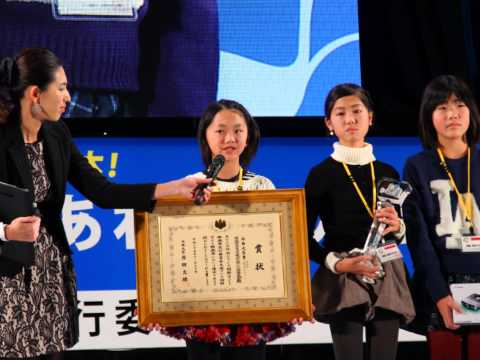 Asian International Children's Film Festival 2013