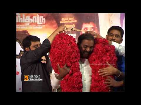 Kangaroo Tamil Movie Audio Launch function
