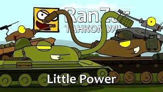Tanktoon - Malá sila